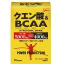 グリコ パワープロダクション クエン酸&BCAA EGK-G70782