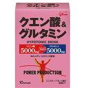 グリコ パワープロダクション クエン酸&グルタミン EGK-G70836
