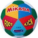 ミカサ MIKASA フット&キックベースボール 2号球 (F2−CR)