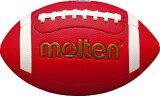 モルテン(molten) フラッグフットボールミニ Q3C2500-QB