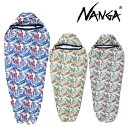 ナンガ クールタッチシーツ(別注柄) マミー型 寝具 寝袋 登山 トレッキング