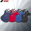 エスエスケイ 軟式少年用プロテクター SSK-P1270 ジュニア (70)ネイビー (90)ブラック (20)レッド (60)ブルー