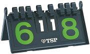TSP カウンター YTT-043500