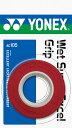 ヨネックス ウェットスーパーエクセルグリップ YNX-AC105 (007)ブラック (011)ホワイト (037)ワインレッド (567)オリエンタルブルー