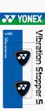 ヨネックス バイブレーションストッパー5 YNX-AC165 (002)ブルー (007)ブラック (026)ピンク (201)クリア (222)ライトオレンジ