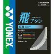 ヨネックス 飛チタン YNX-BG68TI (011)ホワイト (007)ブラック (004)イエロー (026)ピンク
