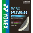 ヨネックス BG80パワー YNX-BG80P (011)ホワイト (160)ブライトオレンジ