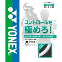 ヨネックス サイバーナチュラルクロス YNX-CSG650X (002)ブルー (201)クリアー (279)ライトイエロー (001)レッド