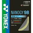 ヨネックス ナノジー98チーム100 YNX-NBG981 (528)コスミックゴールド