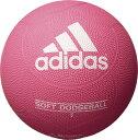 adidas(アディダス) ソフトドッヂボール 2号球 ピンク