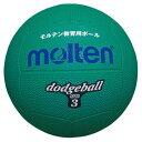 モルテン(Molten) ドッジボール3号球 緑