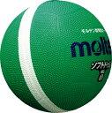 モルテン(Molten) ソフトドッジボール0号球 グリーン