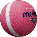 モルテン(Molten) ソフトドッジボール0号球 ピンク