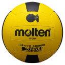モルテン(Molten) ドッジボール軽量タイプ3号