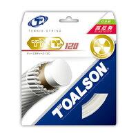 TOALSON(トアルソン) TNT2120の画像