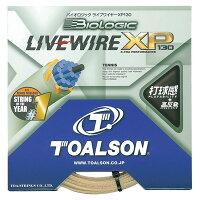 TOALSON(トアルソン) バイオロジック ライブワイヤーXP 130 ナチュラルBOX(22張入)の画像