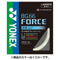 Yonex(ヨネックス) バドミントン用ガット BG66フォース イエローの画像