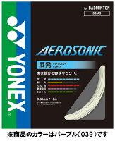 Yonex(ヨネックス) エアロソニック パープルの画像