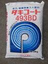 タキコート493BD水稲専用元肥一発肥料省力、被覆尿素入り14-19-13正味20kg