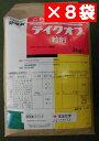 テイクオフ粒3kg×8袋(1箱)水稲除草剤メール便対応は出来ません。P25Jun15