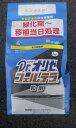 Drオリゼフェルテラ粒1kg育苗箱専用殺虫殺菌剤メール便対応は出来ません。P25Jun15