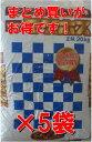 マグホス元肥、調節肥リン酸×苦土の効果17〈9〉/3.5正味20kg20kg×5袋P19Jul15