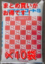 マグホスコートS水稲専用元肥一発肥料被覆リン酸苦土入り0-17-0-3.5正味20kg20kg×10袋P25Jun15