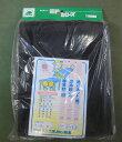 寒冷紗(黒)1.8×6m霜よけ、防寒に