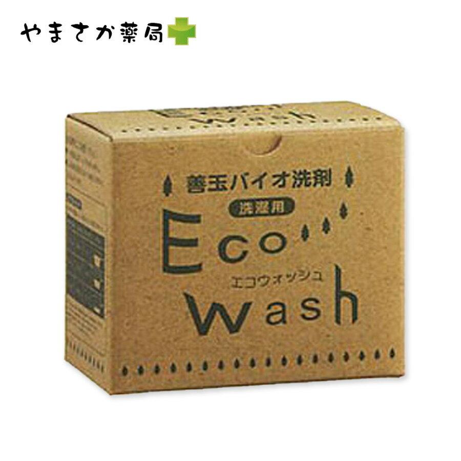 洗濯用エコウォッシュ 1kg【10P03Dec16】