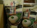 京の豆乳:私が作った京豆腐