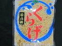 塩くらげ  1Kg 大栄フーズ【ポスト便対応商品】M3