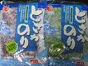 海藻塩蔵とさかのり 赤と青がございます。【ポスト便 1配送1個レターパック 合計2個まで】【海草/サ