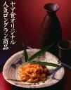 お酒好きにおススメ♪ 莫久来(ばくらい)【ほや/塩辛/酒の肴】