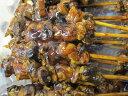 【ポッキリ 5000円】 中国産うなぎ肝串 50本タレ味 【丑の日/ウナギ/土用/きも】