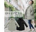 【送料無料】kerata ママコート 軽量ダウン採用 ベビーカーにも使えるダッカ—付き 抱っこ紐 防寒カバー