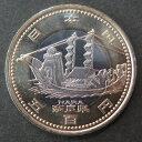 【記念硬貨】「奈良県」 地方自治法施行60周年 500円バイカラークラッド貨