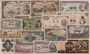 【送料無料】 近現代紙幣15種類+貨幣カタログセット (近現代紙幣カタログセット) 【紙幣】