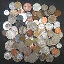 【500g】 外国コイン いろいろまとめて 500グラムセット【外国銭】
