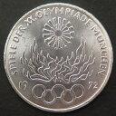 【銀貨】 ドイツ ミュンヘンオリンピック記念 10マルク銀貨(五次) 1972年 【オリンピック】