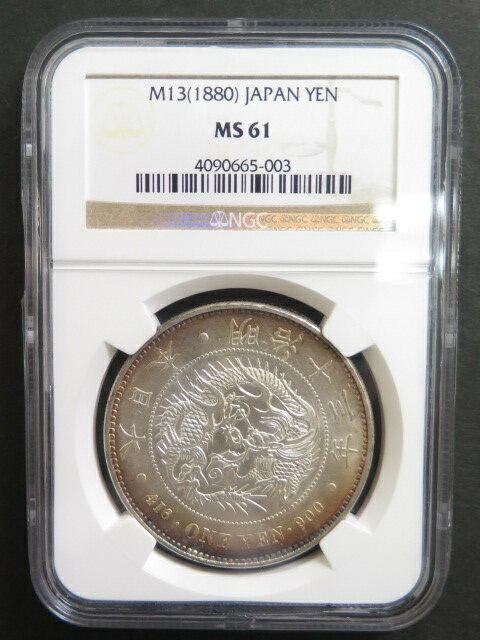 【NGC】 新1円銀貨 明治13年 NGC MS61 【銀貨】