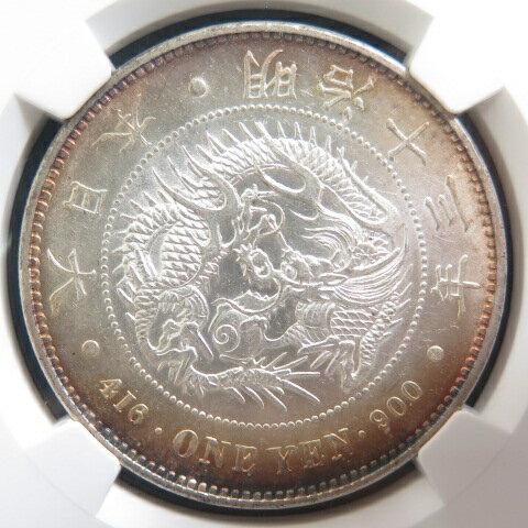 【NGC】 新1円銀貨 明治13年 NGC MS...の商品画像