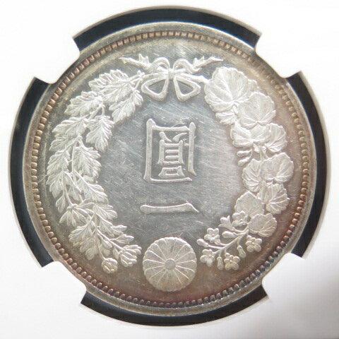【NGC】 新1円銀貨 明治13年 NGC M...の紹介画像2