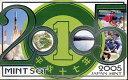 【年号別貨幣セット】 平成17年(2005年)通常貨幣セット 【ミントセット】