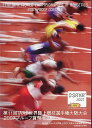 【 プルーフ 】 第11回IAAF世界陸上競技選手権大阪大会 2007プルーフ貨幣セット 記念銀製メダル入りプルーフミントセット