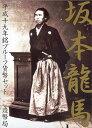 【 プルーフ 】 坂本竜馬 平成19年銘プルーフ貨幣セット 2007年 銀製メダル入りプルーフミントセット