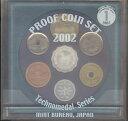 【 平成14年 】 テクノメダルシリーズ1 2002年プルーフ貨幣セット 【2002年】