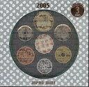 【平成17年】テクノメダルシリーズ3 2005年プルーフ貨幣セット 平成17年プルーフミントセット【2005年】 ☆20S ★10