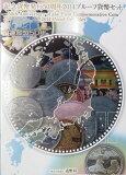 【平成26年プルーフ】 記念貨幣 発行50周年 2014 プルーフ貨幣セット 平成26年プルーフミントセット 【2014年】