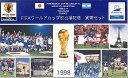 【平成10年】1998年フランスワールドカップ 初出場記念 貨幣セット 「アルゼンチン」 1998年 サッカーワールドカップ 【FIFA】