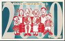 【平成12年】平成12年 敬老貨幣セット 2000年ミントセット【敬老の日】